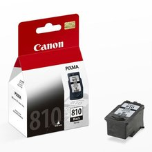 Genuine Original Canon PG 810 CL 811 Printer Ink Cartridge