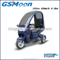 150cc EEC/DOT Top Roof tricycle scooter