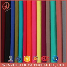 Wholesale imported reflective stretch fabric