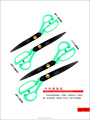 "[DAJI] brands sewing scissors 11"" Middle grade Tailoring Scissors"