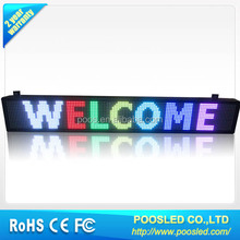high quality indoor moving led display sign