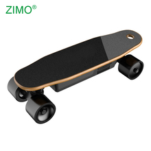 Hot Sale Mini Electric Skate board, 2018 Popular Cheap Mini E Skateboard For Sale