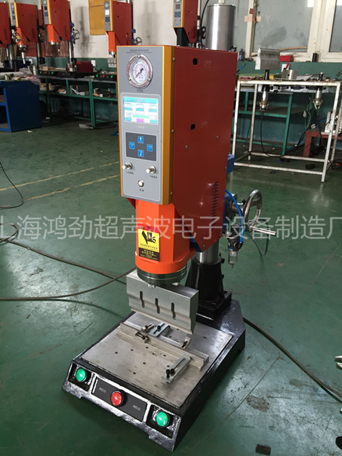 automatic PP file folders ultrasonic plastic welding machine 15KHZ 20KHZ