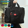 Nylon fashion m square duffel bag wholesale foldable travel bag