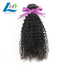 Alibaba stock price wholesale indian 10a grade kinky curly natural hair care product