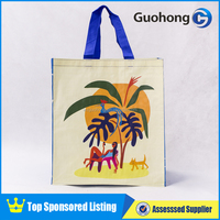 Never out of date custom made 120gsm laminated pp woven bag for promotion