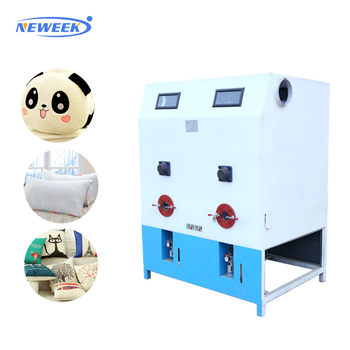 NEWEEK charging port plush toy cotton feather filling machine