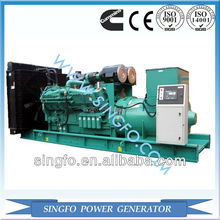 Alibaba Electrical Products Power Diesel Outboard engine 880KVA