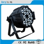 18pcs*10w led 4 in 1 rgbw 10w led par light with cheap price guangzhou factory led par light