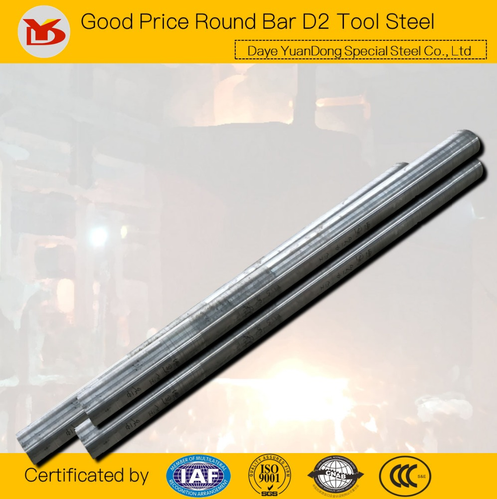 Good Price Round Bar D2 Tool Steel