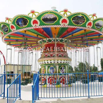 Amusement Park Flying Carousel Rides / Chair For Fun
