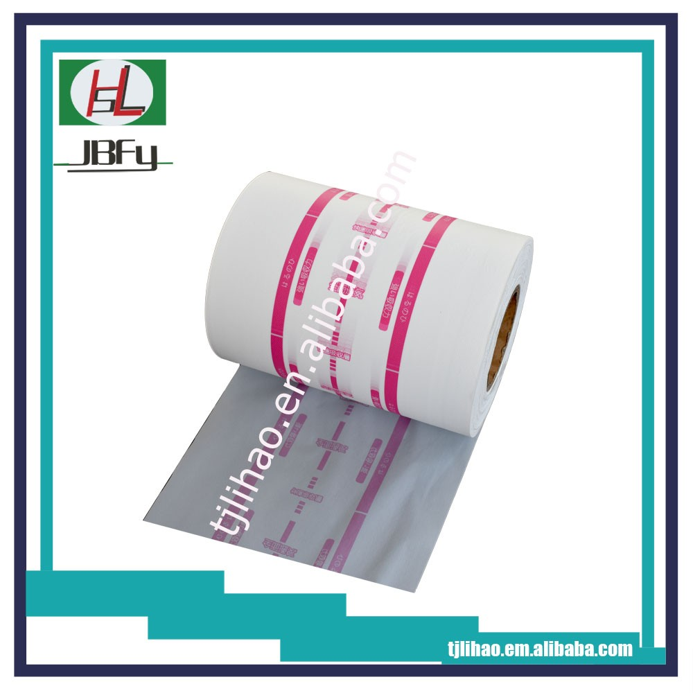 Breathable pe plastic film of baby diaper back sheet
