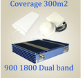 GSM 900 1800 dual band cellular signal booster for home/office signal coverage