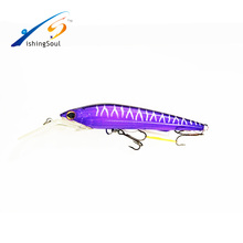 DSM2 artificial <strong>bait</strong> minnow <strong>fishing</strong> lure