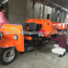 2016 hot sale cargo tricycle 110cc 3 wheel for sale