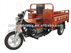 new type three wheel motorcycle tricycle trike