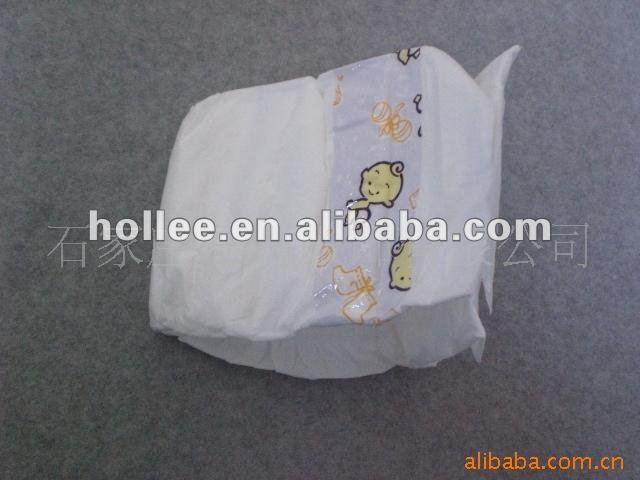 disposable daily diapers malaysia bc1091