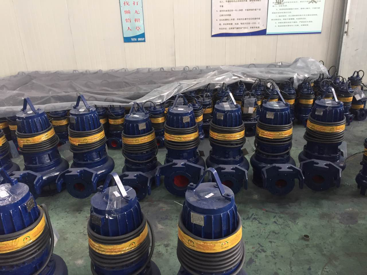 small submersible fountain pump