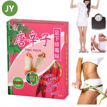 Sample free new effective bamboo vinegar and chili cleansing foot patch detox
