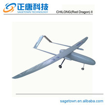 CHILONG(Red Dragon) II 4hrs endurance fixed wing uav engine/uav drone frame /fpv aircraft