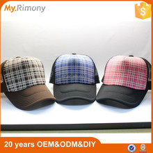 2015 high quality front full screen printed plaid trucker hat from myrimony