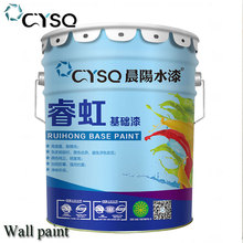 Washable waterborne emulsion home interior wall paint asian prices