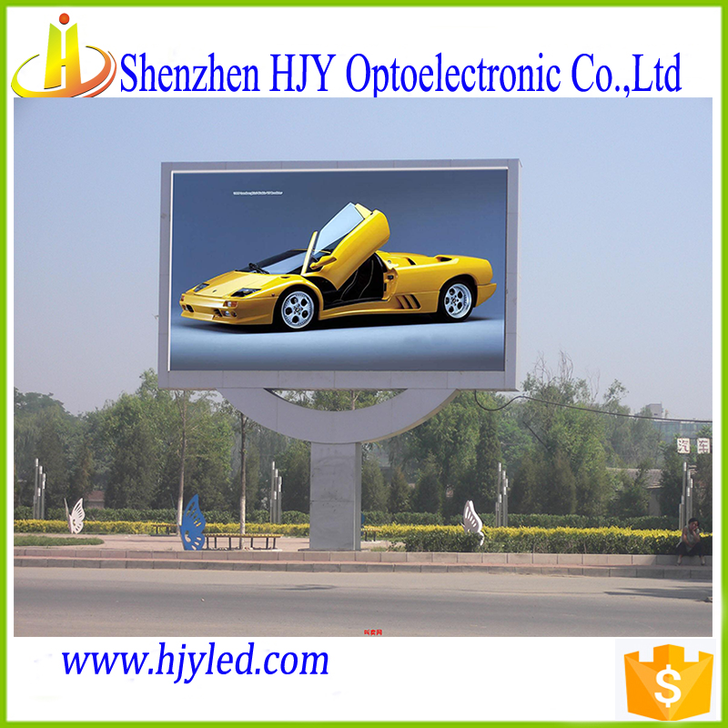 5.95mm big screen outdoor tv for meeting room