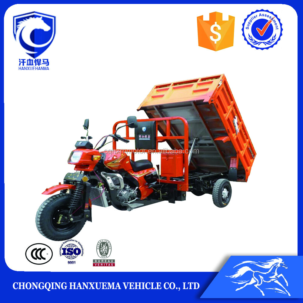 hydraulic dumper cargo three wheel tricycle