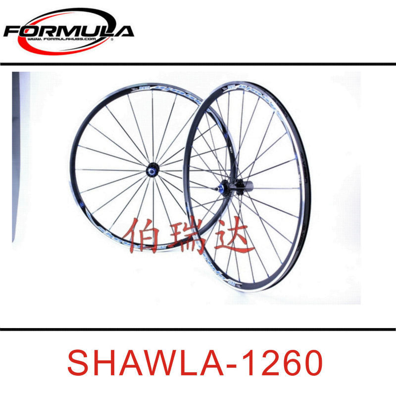 2014 Light weight and High Quality Road Bike Wheelsets