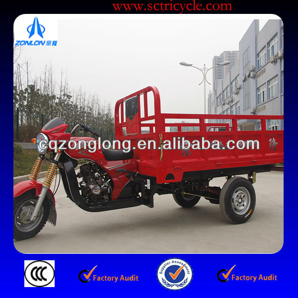 2013 new 300cc Motor Tricycle