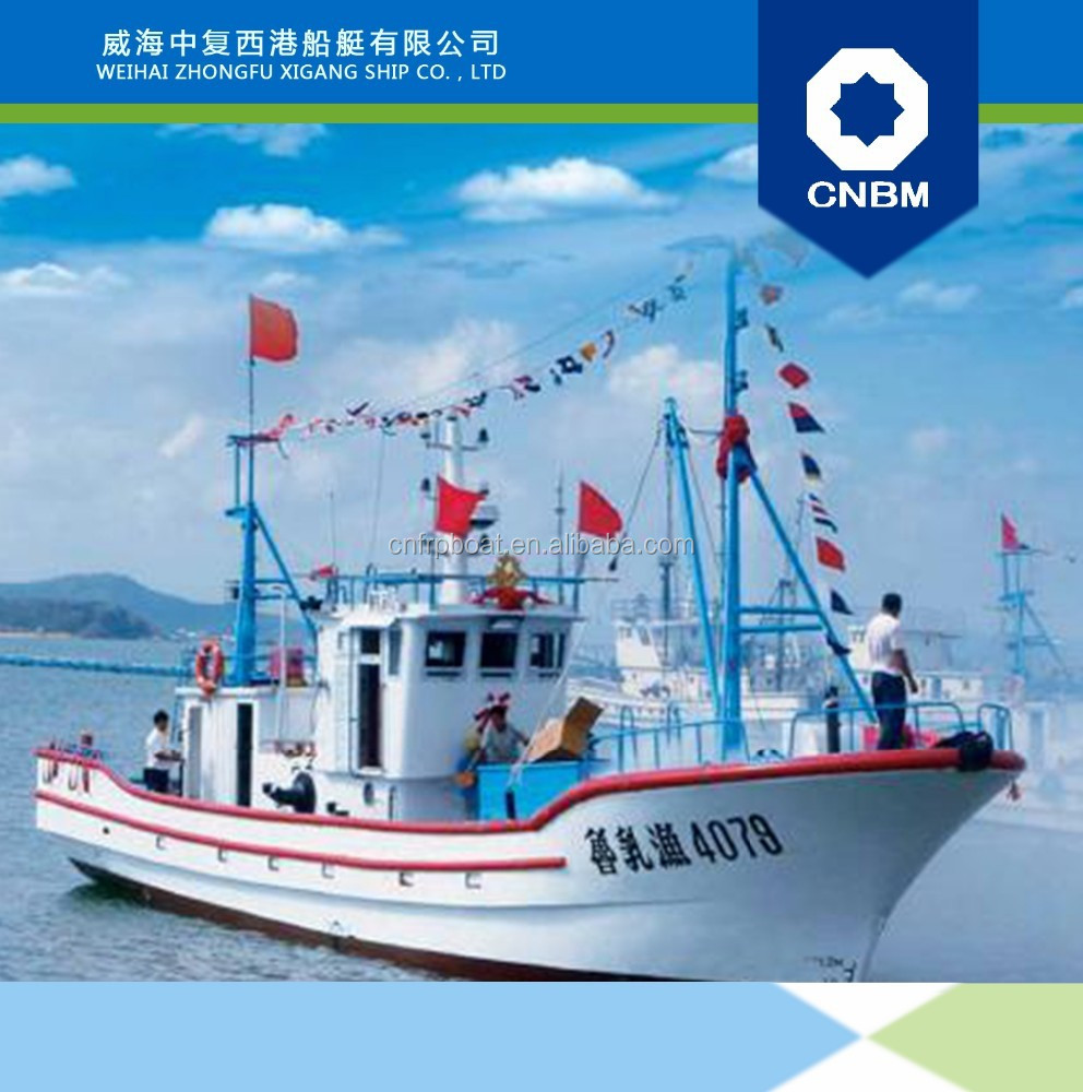 19.8m FRP trawl fishing boat