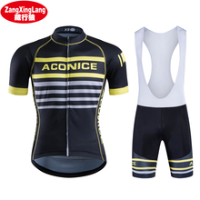 Bicycle Bike Cycling Jersey Quick Dry Short Sleeve Bike Wear <strong>Sportswear</strong> Men's 100% Polyester Moisture-Wicking bicycle wear