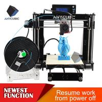 Rapid prototyping industrial 3d printer for sale High procision wood version FDM