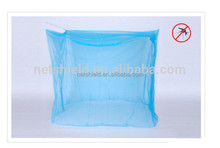 WHO approved long lasting insecticide incorporated mosquito net