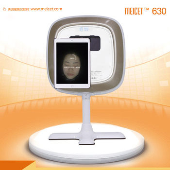 Hot sell five light magic mirror facial skin analyzer/ 3D visia skin analysis machine