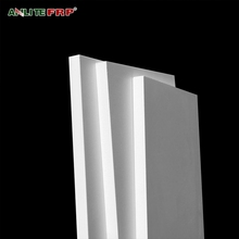 Want to buy pvc foam boards building lightweight plastic sheet material 4x8 pvc foam board