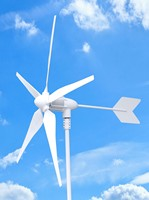 wind turbine brake green power 5kw hybrid wind and solar system china