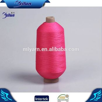 Cheap dyed nylon textured yarn for knitting from China factory