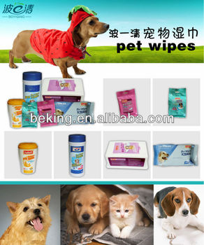 Pet wet wipe pet wet wipe paper dog cat cleaning and disinfection