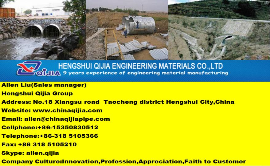 Carbon steel hot dipped galvanized half circle shape corrugated steel culvert pipe