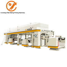 High Speed Automatic Thermal PVC BOPP Film Dry Extrusion Laminating Machine