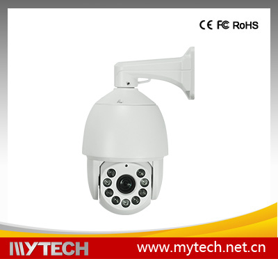 Cheap ptz camera cctv hikvision protocol AHD Analog HD PTZ Camera