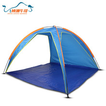 Large Beach Camping Tent 2016
