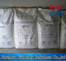 Outside Wall putty powder used (HPMC) Hydroxy propyl Methyl Cellulose