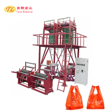 2017 1000mm two layer double head, LDPE HD film blowing machine, manual plastic bag making machine
