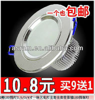 2013 Hot sales High lumen 3w 4w 5w 7w 9w 12w 15w 18w CE RoHS certificated dimmable led downlight