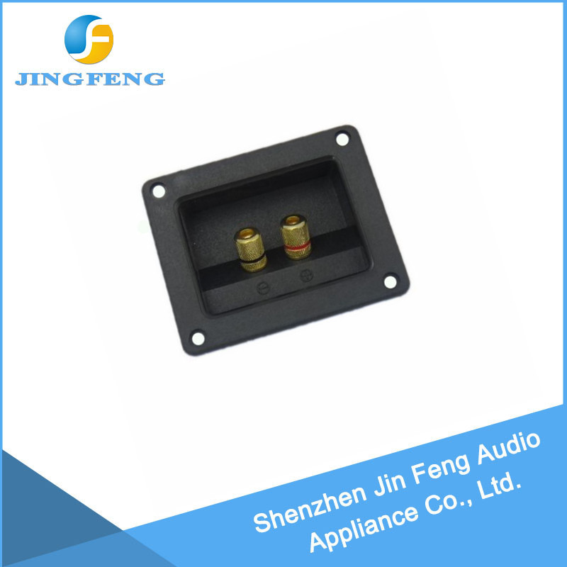Douk Audio Dual Automotive New Scosche Subwoofer Square Box Cup Spring Post Sub Spring Automotive Connector Terminal
