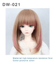 factory wholesale cheap price soft hair wig new style cosplay wig girls doll wigs