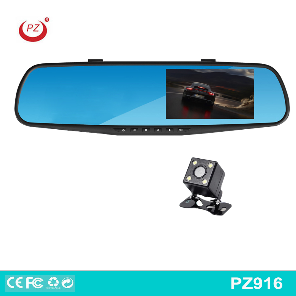 <strong>1080P</strong> 4.3 inch rear view dual lens car dvr camera