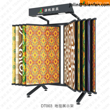 DT003 Rug Carpet Display Stand / Carpet rack